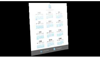 Calendario Poster 2017