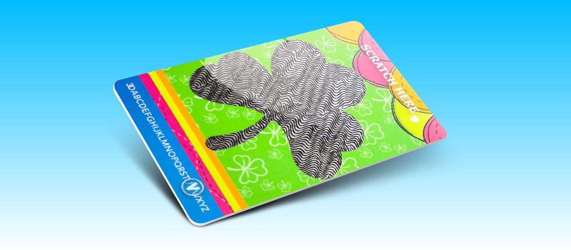 tessere-carta-plastificata
